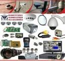 كاميرات مراقبة IP/HD/CCTV/PTZ توريد وتركيب ( خصومات / معاينه مجا