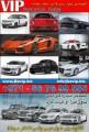تأجير افخم السيارات في دبي بدون فيزا وكردت كارد ...