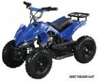 ATV BIKE CAR