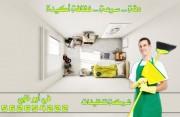 تنظيف فلل فلات شقق منازل بيوت في أبو ظبي  0507829992
