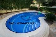 شركة تنفيذ احواض سباحة في الامارات ,(حمامات سباحة)