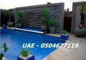تنفيذ مسابح (احواض سباحة ) -تنسيق حدائق