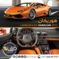 تاجير السيارات في دبي