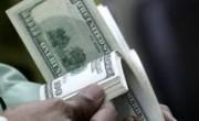 الاستثمار والقروض الشخصية