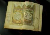 قرآن كريم عمره ١٨٠ سنة بحالة ممتازة موثق