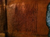 مخطوطة  اثرية فيمة