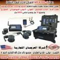اجهزة كشف الذهب والكنوز MF-9700 QUINARY