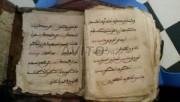 كتب قديمة و نادرة