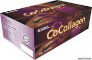 منتج كوكولاجين لعلاج الاصفرار في البشرة  971588559098