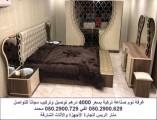 للبيع غرف نوم صناعة تركية