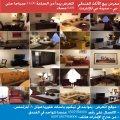 معرض لبيع الأثاث الفندقي الراقي المستعمل في مدينة دبي للإنترنت، وبأسعار رائعة