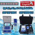 للبيع جهاز كشف المياهالجوفية والابار في الامارات 00971509094023