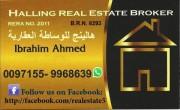 Luxury villa for rent in Nad Al Hamar / فيلا فاخرة للايجار في ند الحمر