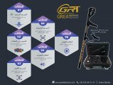 اجهزة كشف الذهب 2018 جريت 5000 great للاتصال : 00905366363134
