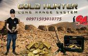 GOLD HUNTER كاشف الذهب الخام والكنوز