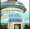 شهادات توفل ايلتس للبيع في السعوديه 00962798140440 المعهد الرسمي معتمده100%