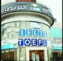British counsi toefl ibt 00962798140440 ielts