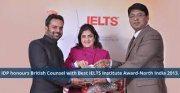 الحصول على شهادة إيلتس بدون امتحان في باكستان