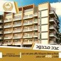 للبيع ارخص شقة مفروشة في دبي بسعر استديو فقط 499 الف درهم وبالاقساط