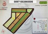 أرض سكني تجاري على شارع رئيسي مباشرةً مصرح أرضي + 2 لجميع الجنسيات في عجمان