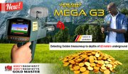 اجهزة كشف الذهب فى الامارات    mega g3  2018