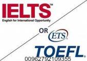 شهادة ايلتس او توفل رسمية للبيع 00962792109355 الدفع بعد التاكد في الخليج