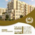 للبيع في دبي غرفه وصاله بدفعه اولى 35 الف درهم اقساط ١% شهريا
