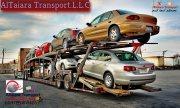 شركة شحن السيارات من ابوظبي الى جدة
