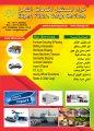 خدمات نقل شحن تخزين الاثاث في دبي 00971508678110