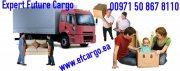 شركة خبراء لخدمات التخزين في دبي 00971508678110