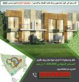 فلل للبيع بامارة دبي تصاميم أوروبية مرحلة جاست كافالي 3 غرف بسعر 1300000 درهم