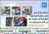 استقدام حدادين من الجنسية المغربية و التونسية لدول الخليج