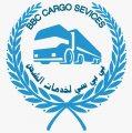 شركة بي بي سي لخدمات شحن الى العراق 00971508678110