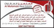 فرصة للبيع بيت عربي في النعيمية 3600 قدم .... سعر لقطة