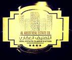 بيت عربي للبيع 8 غرفة شارع و سكة في منطقة النعيمية تملك حر لكل الجنسيات