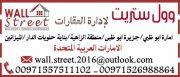 للبيع فيلا سكنية منطقة الرياض (جنوب الشامخة ) تشطيب سوبر ديلوكس
