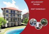 بقسط شهرى 1800 درهم تملك بجورجيا شقتك الفندقية بمنتجع mf2 السياحي