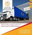 شحن الاثاث من دبي الى العراق 00971552668805
