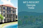 بالتقسيط على 6 سنوات  تملك شقتك الفندقية بجورجيا بمنتجع MF2 السياحى