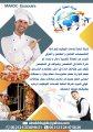 نتوفر من الجنسية المغربية على طباخين تخصص الطبخ الغربي والإيطالي