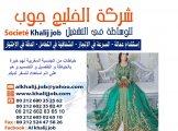 خياطات من الجنسية المغربية تفصيل وقص محترفين في الخياطة