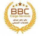 بي بي سي لخدمات شحن بحري 00971508678110