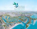 3 غرف2.58 مليون ..... مساحة 2800 قدم مريع  تملك حر للعرب و المقيمين