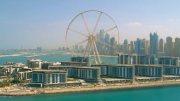 تملك شقتك في دبي بأرقى موقع في دبي بجوار عين دبي جاهزة للسكن
