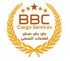 BBC CARGO, Transport, Logistics, Packaging, Storage