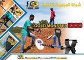 جهاز كشف الذهب جهاز وحش الذهب 1000 الجديد