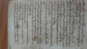 مخطوطات قديمة جدا و ذات قيمة