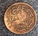 5 para 1861 (AH 1277/1)Turkey