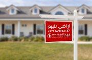 امتلك ارض سكنى تجارى اقساط بسعر شقة و استثمر وخطة دفع مرنة