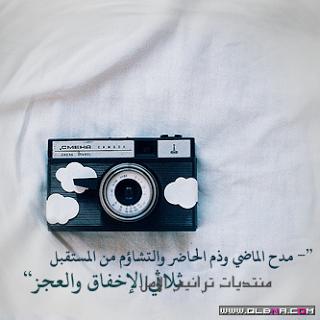 اريد شاب بحب المغامرة ومتفهم للحياة